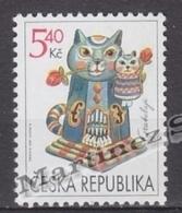 Czech Republic - Tcheque 2001 Yvert 276 Greetings - Cat With Kitten - MNH - Tchéquie