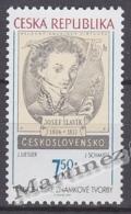 Czech Republic - Tcheque 2007 Yvert  456, Stam Production Tradition - Josef Slavik - MNH - Tchéquie