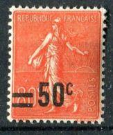 FRANCE ( POSTE ) Y&T  N°  220  TIMBRE  NEUF  SANS  TRACE  DE  CHARNIERE  . - France