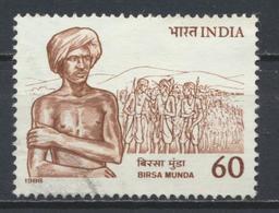 °°° INDIA - Y&T N°1000 - 1988 °°° - India