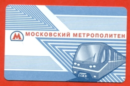 Russia 1998. City Moscow. Tickets On Sybway. One Way Ticket. - Subway