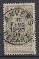 BELGIË - OPB - 1893/00 - Nr 59 (ANVERS - DEPART) - 1893-1900 Fine Barbe