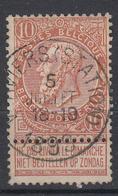 BELGIË - OPB - 1893/00 - Nr 57 (ANVERS - STATION) - 1893-1900 Fine Barbe