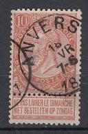 BELGIË - OPB - 1893/00 - Nr 57 (ANVERS) - 1893-1900 Fine Barbe