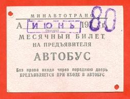 Kazakhstan (ex-USSR) 1980. City Karaganda. Monthly Bus Ticket. - Season Ticket