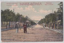 SALONIQUE - Allée De Hamedié - Tramway - Grèce