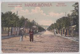 SALONIQUE - Allée De Hamedié - Tramway - Greece