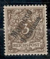 MAROC.Bureaux Allemands.1899.Michel N°1.NEUF.19C53 - Bureau: Maroc