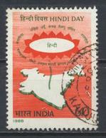 °°° INDIA - Y&T N° 990 - 1988 °°° - India