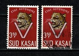 Sud Kasaï 1961 - 22**, 22  MNH + Used (2 Scans) - South-Kasaï