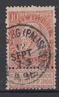 BELGIË - OPB - 1893/00 - Nr 57 (CARLSBOURG (PALISEUL)) - (Sterstempel) - 1893-1900 Fine Barbe