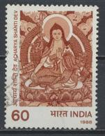 °°° INDIA - Y&T N° 984 - 1988 °°° - Indien