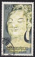 LAOS [1957] MiNr 0073 ( O/used ) - Laos