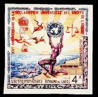 LAOS [1963] MiNr 0135 B ( **/mnh ) UNO - Laos