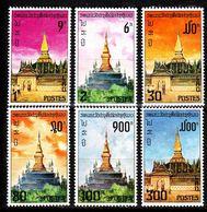 LAOS [1976] MiNr 0442-47 ( **/mnh ) Pagoden - Laos