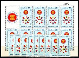 LAOS [1998] MiNr 1623-31 C ( **/mnh ) Flagggen Satz + KB - Laos