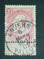 COB N ° 58 Oblitération Anvers Valeurs 02 - 1893-1900 Fine Barbe