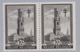 519 - XX - VARIBEL V12 - Griffe à Droite, Sous La Croix De Lorraine - Variétés Et Curiosités