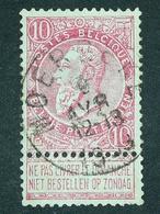 COB N ° 58 Oblitération Moerbeke - 1893-1900 Fine Barbe