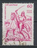 °°° INDIA - Y&T N° 966 - 1988 °°° - India