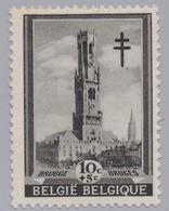 519 - XX - VARIBEL V16 - Point Noir à Droite Du Pied De La Croix - Variétés Et Curiosités
