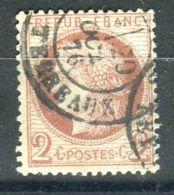 FRANCE ( POSTE ) Y&T  N°  51  TIMBRE  TRES  BIEN  OBLITERE . - 1871-1875 Cérès