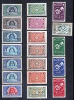 1947 - Mosaïque - Yt TN 314 Et Suite -  Oeuvre De L'enfance Yt Tn 323. Neufs - Tunisie (1888-1955)