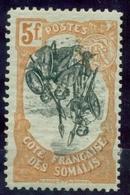 COTE DES SOMALIS N°66 NX CENTRE RENVERSE Signé R.Calves TB Cote : 325 € . RARE. - Côte Française Des Somalis (1894-1967)