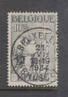 COB 377 Oblitération Centrale BRUXELLES 12 - Belgique