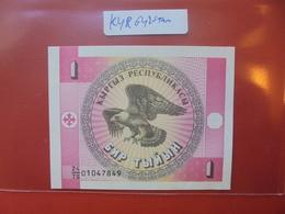 KIRGHIZISTAN 1 TYIYN 1993 PEU CIRCULER/NEUF - Kirgisistan