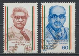 °°° INDIA - Y&T N°901/2 - 1987 °°° - Indien