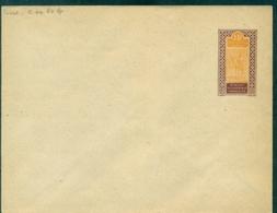 HAUT SENEGAL ET NIGER Env EP 15 C Neuve 147 X 113 Papier Crème TB Cote : 60 € . RARE. - Lettres & Documents