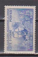 COTE D'IVOIRE                N° YVERT  :   140   NEUF SANS GOMME        ( SG     1/21  ) - Côte-d'Ivoire (1892-1944)