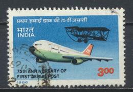 °°° INDIA - Y&T N°869 - 1986 °°° - India