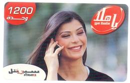 Syria Phonecards Used 1200 Units - Siria