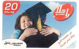 Syria Phonecards Used 20 Units - Syria