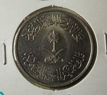 Saudi Arabia 50 Halala 1979 Varnished - Arabia Saudita