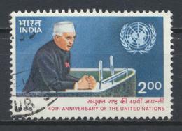 °°° INDIA - Y&T N°846 - 1985 °°° - Usados