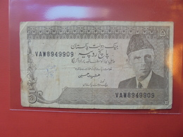 PAKISTAN 5 RUPEES CIRCULER - Pakistan