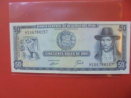 PEROU 50 SOLES 1974 PEU CIRCULER - Pérou