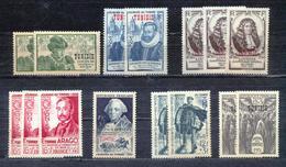 Journée Du Timbre - 1945 46 47 48 49 50 Et 1951 - 15 Timbres Neufs - Tunisie (1888-1955)