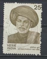 °°° INDIA - Y&T N°539 - 1977 °°° - Usados