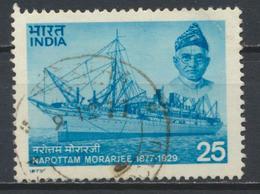 °°° INDIA - Y&T N°516 - 1977 °°° - India