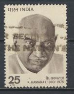 °°° INDIA - Y&T N°483 - 1976 °°° - India