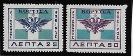 Epire N°36/37 - Neuf * Avec Charnière - TB - North Epirus