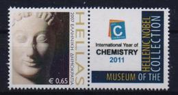 GREECE STAMPS PERSONAL STAMP WITH LABEL/INTERNATIONAL YEAR OF CHEMISTRY -2011-MNH(L6) - Unused Stamps