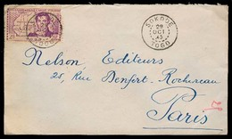 FRC - Togo. 1945 (29 Oct). Sokode - France. Fkd Env / Cds. Fine. - France (ex-colonies & Protectorats)