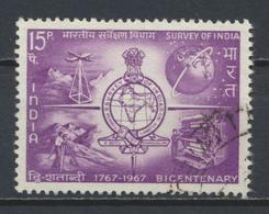 °°° INDIA - Y&T N°221 - 1967 °°° - Usati