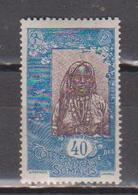 COTE DES SOMALIS                 N° YVERT  :      93    NEUF SANS GOMME        ( SG     1/21  ) - Côte Française Des Somalis (1894-1967)