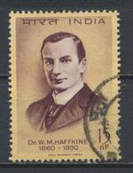 °°° INDIA - Y&T N°173 - 1964 °°° - Usati